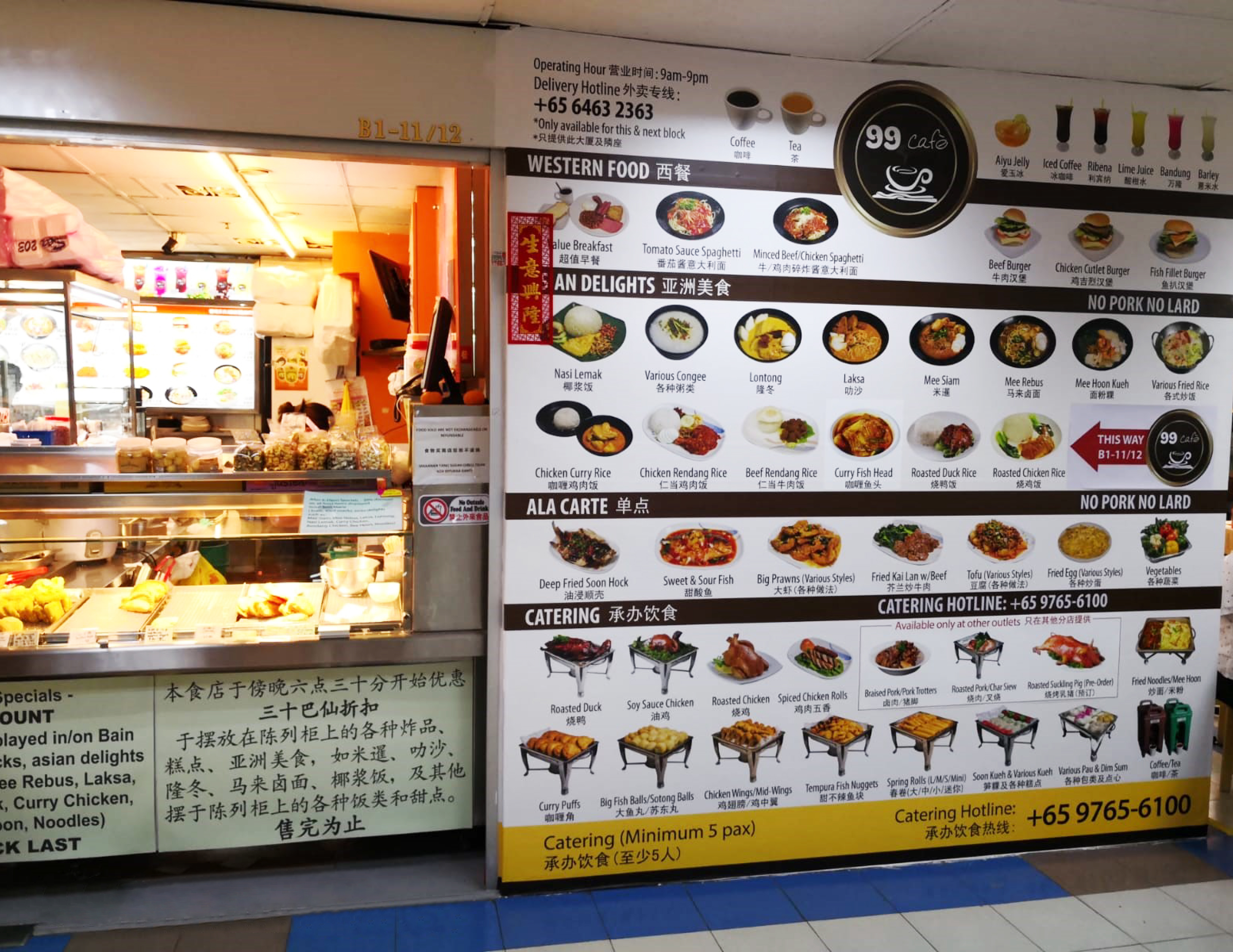 Large Format Food Menu